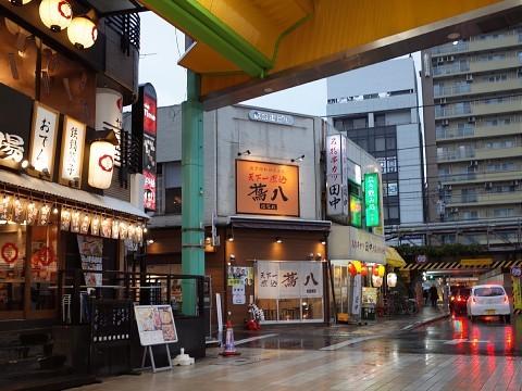 hanaretsutahachi17.jpg