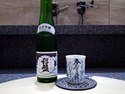 hanasayakaobanzai04.jpg