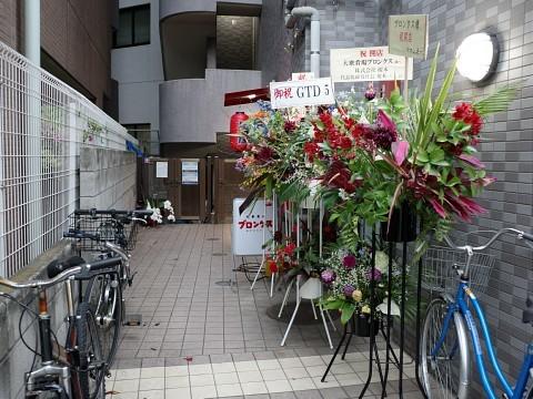 hanasayakaobanzai10.jpg