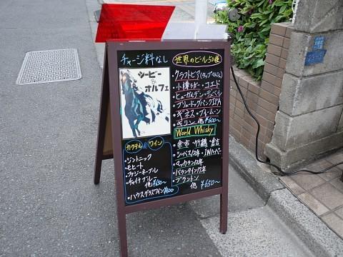 hanasayakaobanzai11.jpg