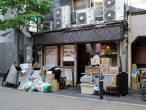 hanasayakaobanzai13.jpg