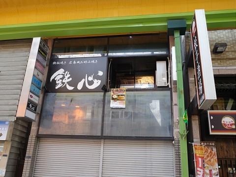 hanasayakaobanzai14.jpg