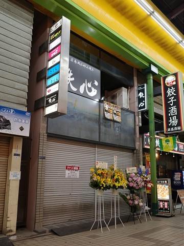 hanasayakaobanzai15.jpg