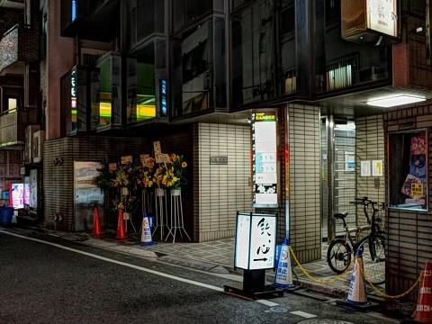 hanasayakaobanzai16.jpg
