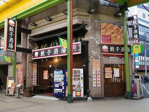 hanasayakaobanzai18.jpg