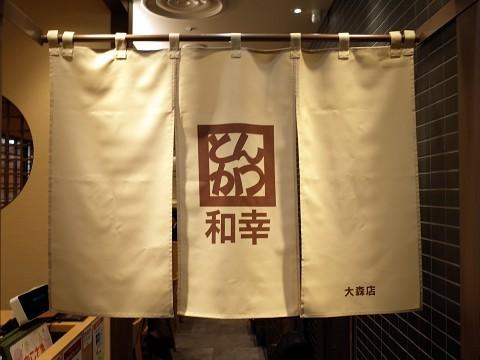 himawariwako02.jpg