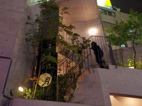 iwashitsuki01.jpg