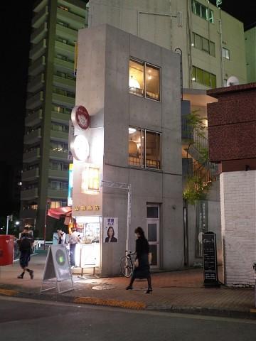 iwashitsuki02.jpg