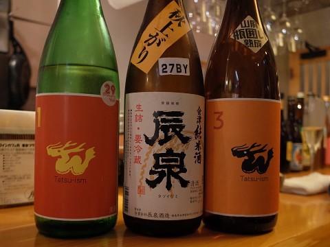 iwashitsuki10.jpg