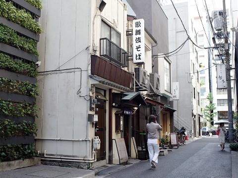 kabukisoba02.jpg