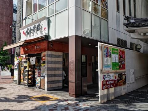 kabukisoba14.jpg