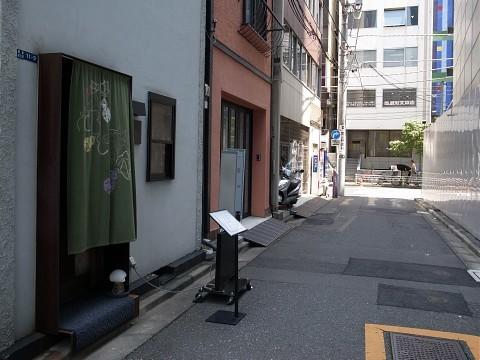 kabukisoba16.jpg