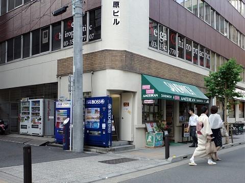 kabukisoba18.jpg