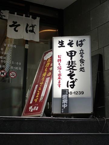 kaishungiku04.jpg