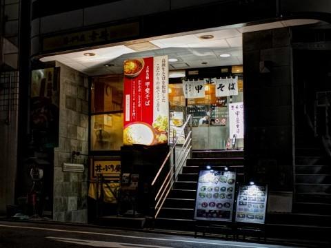 kaishungiku15.jpg