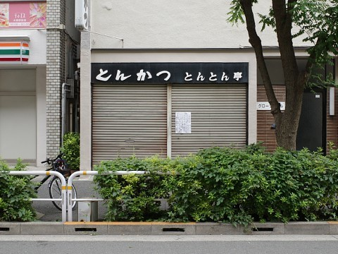 kakesudachi18.jpg
