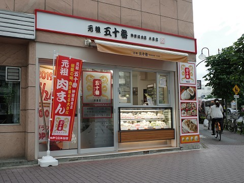 kakesudachi23.jpg