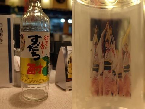kamaagesudachi06.jpg