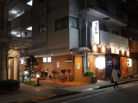 kamaagesudachi14.jpg