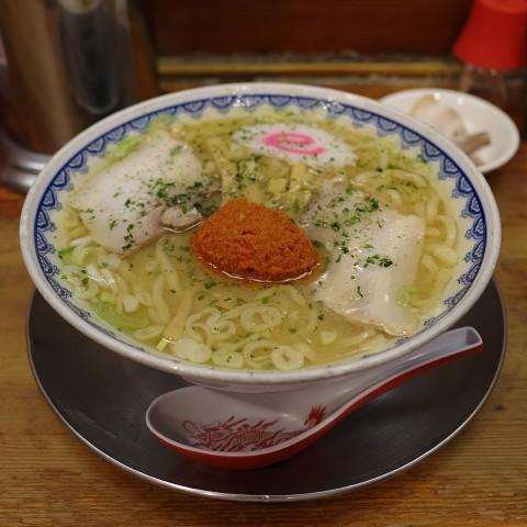 karamisoryushan04.jpg