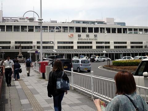 katsudonkiyomi02.jpg