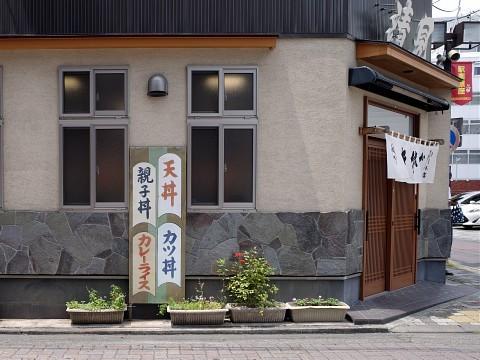katsudonkiyomi03.jpg