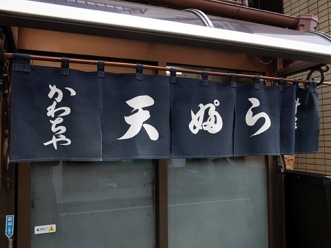 kawachiyasashimi01.jpg