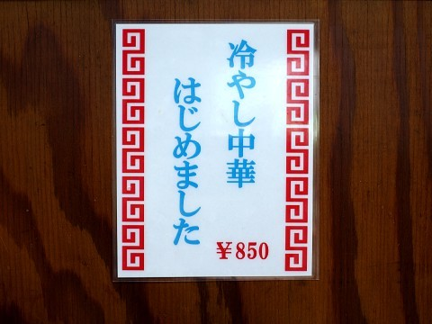kiryuhiyachu01.jpg