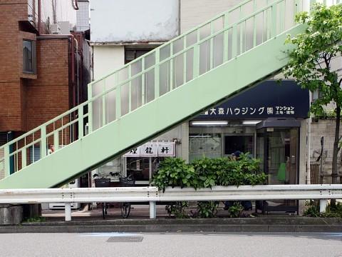 kiryuken02.jpg