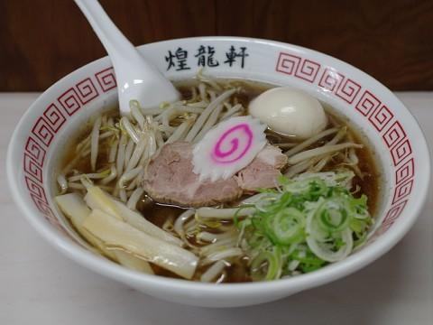 kiryukenshoyu10.jpg
