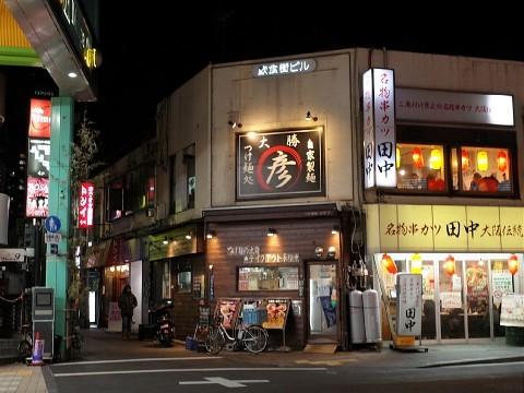 kitsunemugi21.jpg