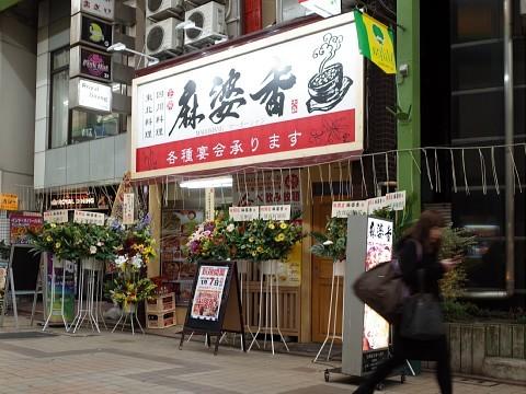 kitsunemugi24.jpg