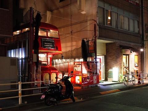 londonbus02.jpg