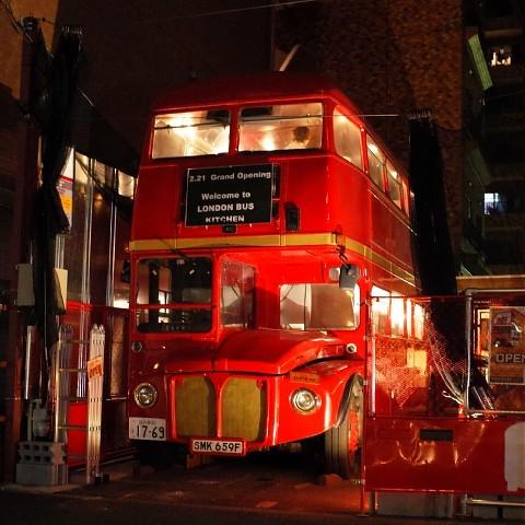 londonbus15.jpg