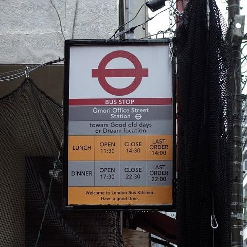 londonbuslunch02.jpg
