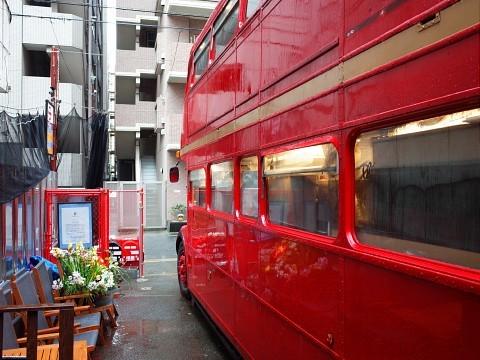 londonbuslunch03.jpg