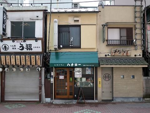 lunchhachiro14.jpg