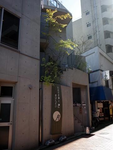 lunchtsuki02.jpg