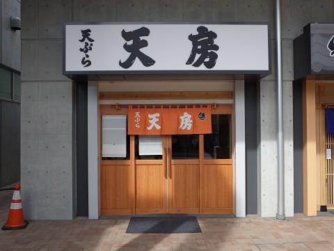 magurotenfusa05.jpg