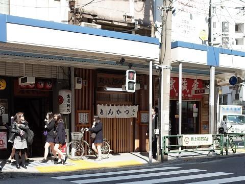 maruhachi10.jpg