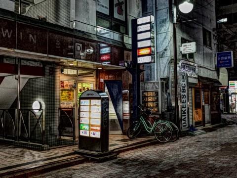 maruyamafilet10.jpg