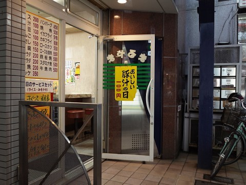maruyamafilet11.jpg