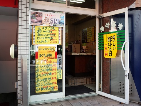 maruyamashoga11.jpg