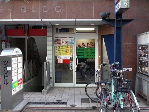 maruyamaspf12.jpg