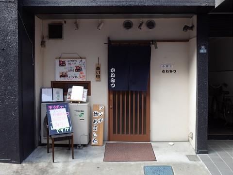 maruyamaspf13.jpg