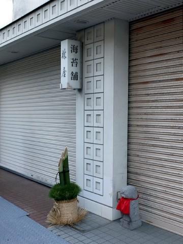 maruyamaspf17.jpg