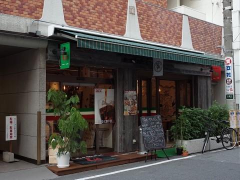 maruyamaspf19.jpg