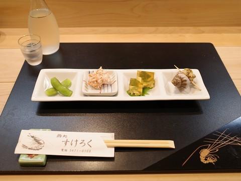 maysukeroku03.jpg