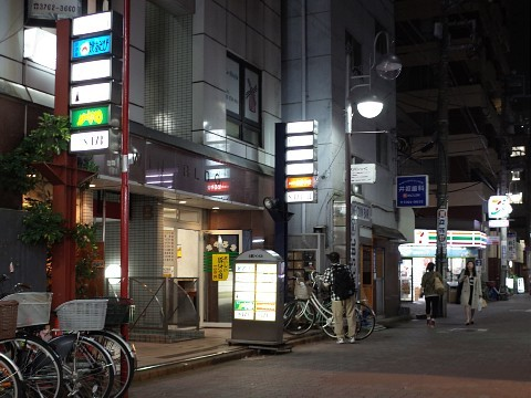 maysukeroku18.jpg