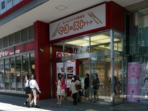 mixnegishi02.jpg